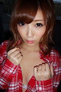 Nude Asian Babe Rina Kato Sexy Closeup 00